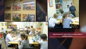 Презентация дополнительного образования-6