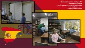 Презентация дополнительного образования-4