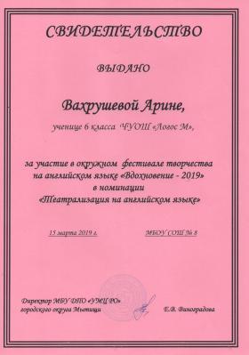 Вахрушева-min